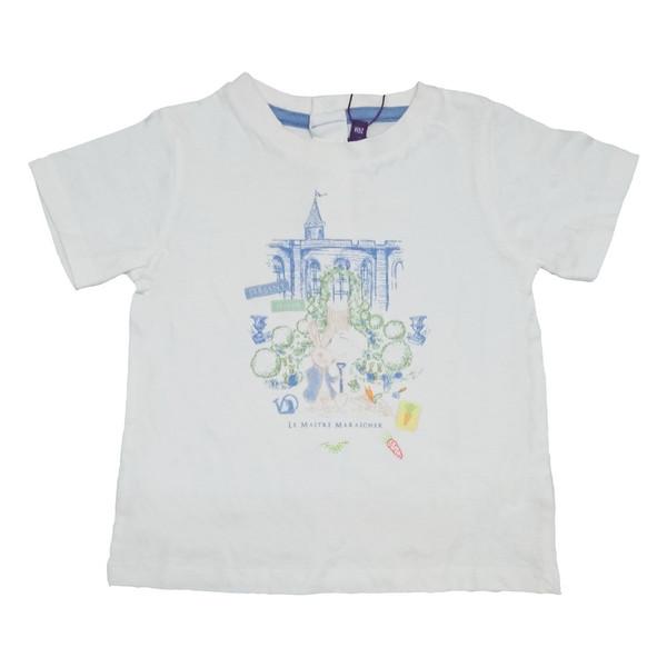 تی شرت آستین کوتاه کودک  سرجنت میجور مدل DEDIMITRI