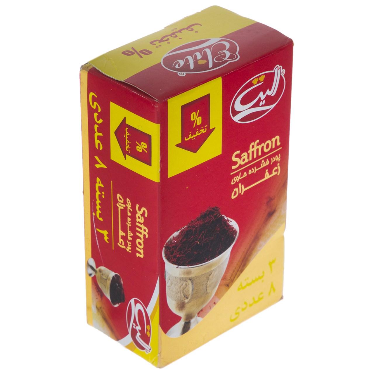 خرید                      پودر زعفران الیت بسته 24 عددی