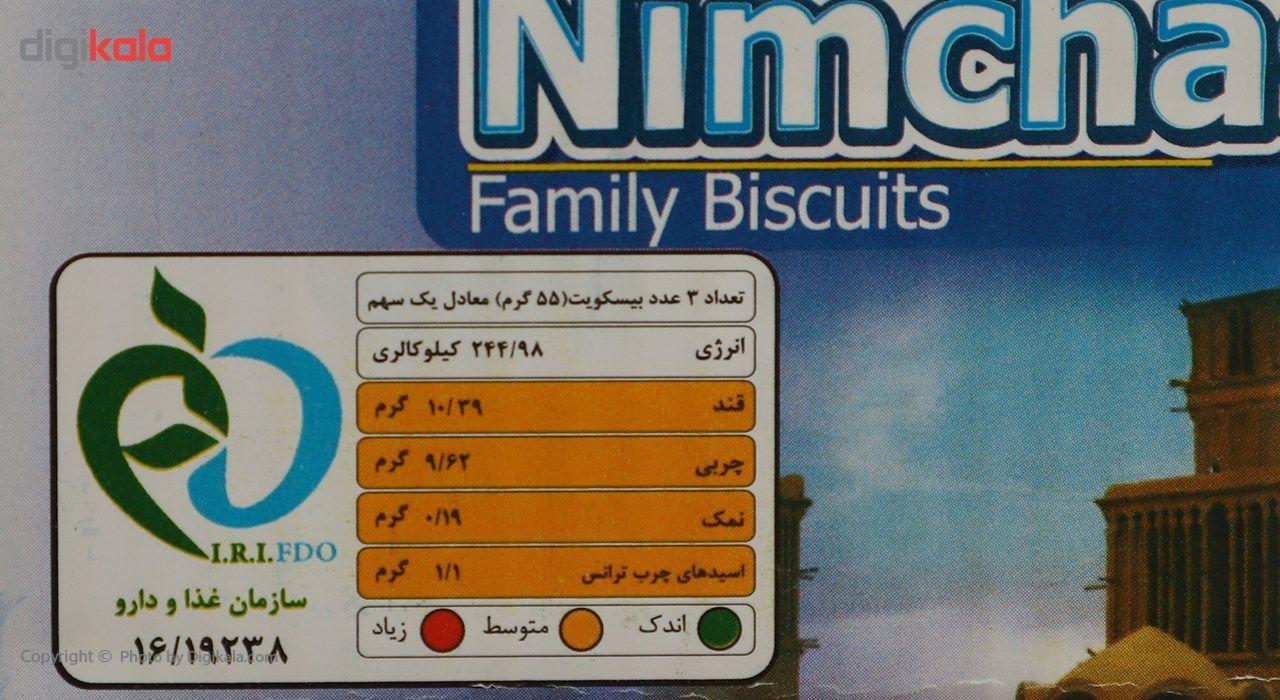 بیسکویت نیم چاشت خانواده گرجی مقدار 720 گرم main 1 3