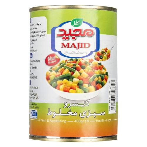کنسرو سبزی مخلوط مجید مقدار 400 گرم