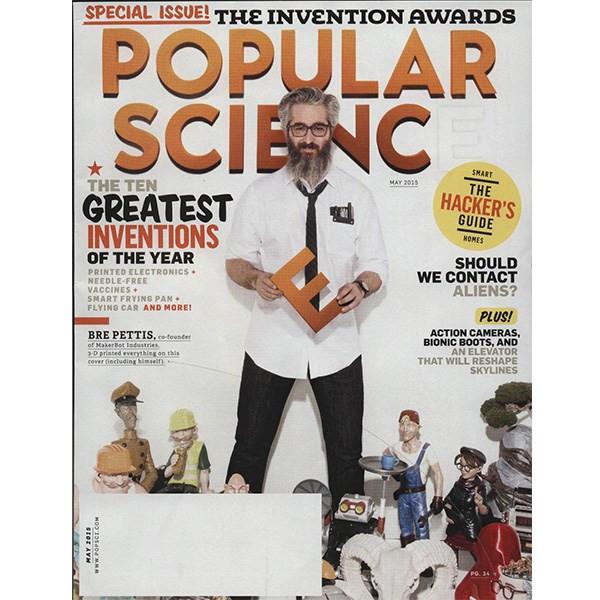 مجله پاپیولار ساینس - می 2015