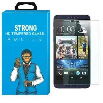 محافظ صفحه نمایش شیشه ای تمپرد مدل Strong مناسب برای گوشی  اچ تی سی HTC Desire 816