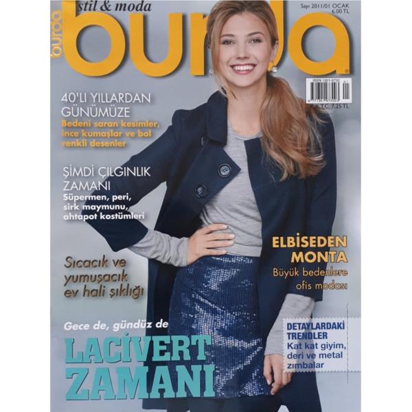 مجله burda فوريه 2011 به همراه الگو