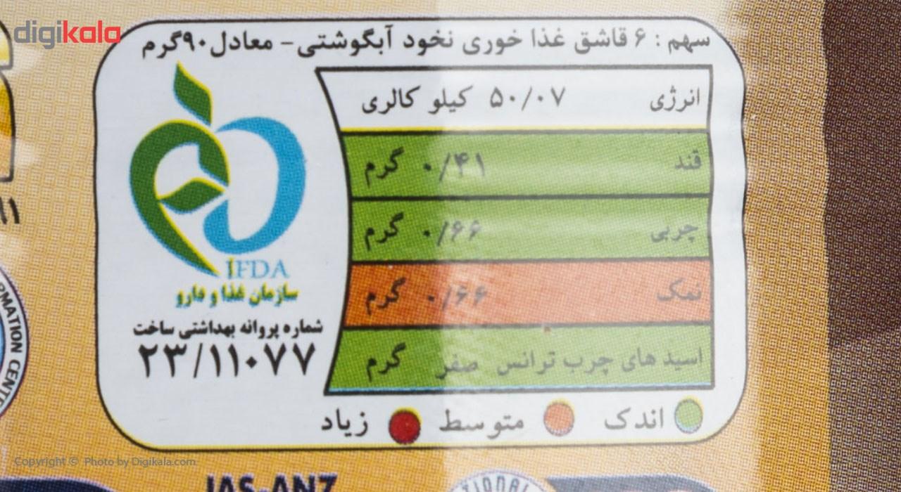 کنسرو نخود آبگوشی در آب نمک مجید - 400 گرم main 1 3