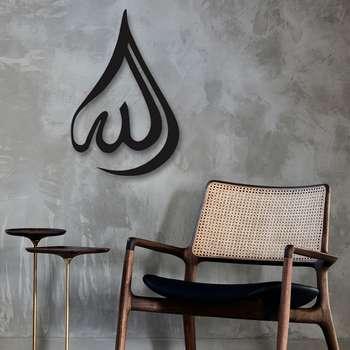 استیکر چوبی پرسناژ طرح الله مدل S13
