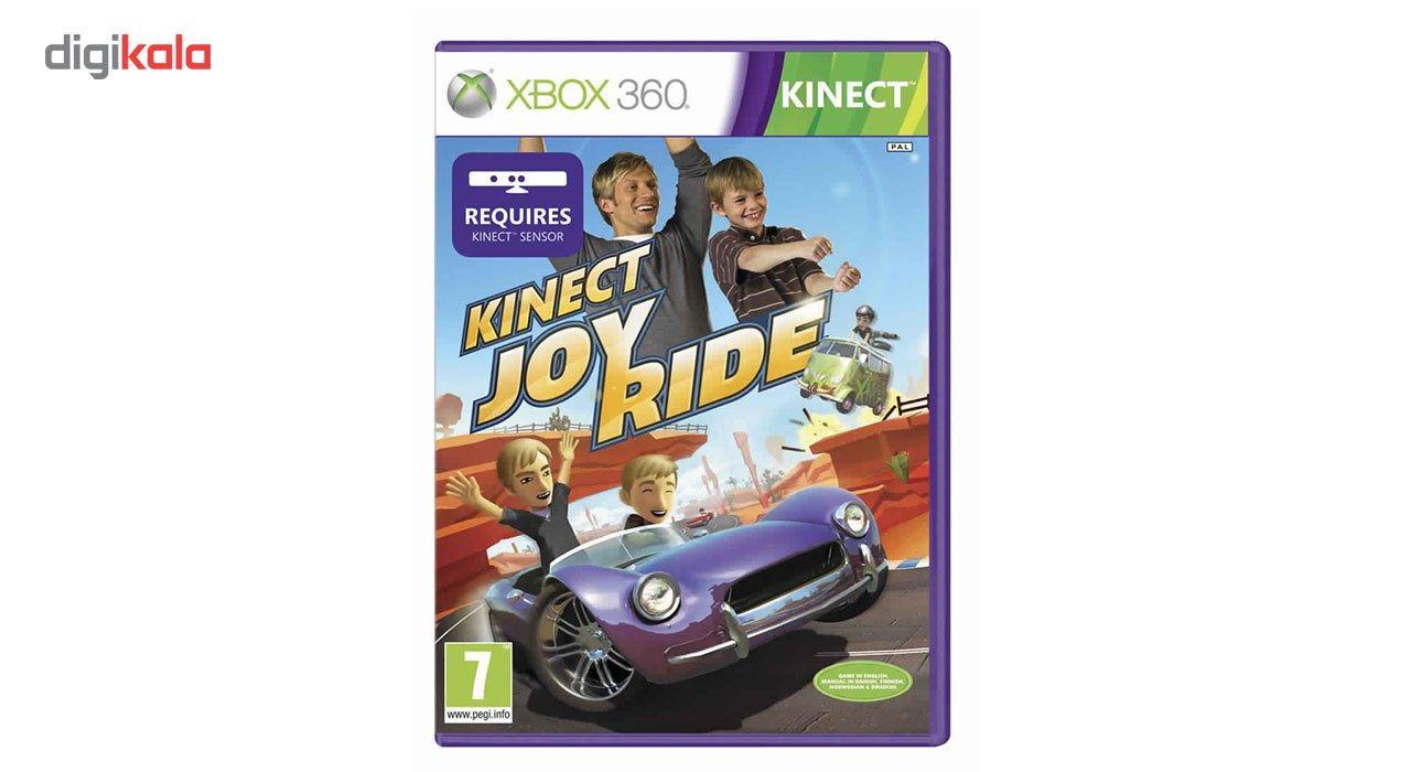 بازی Kinect Joy Ride مخصوص XBox 360 main 1 1