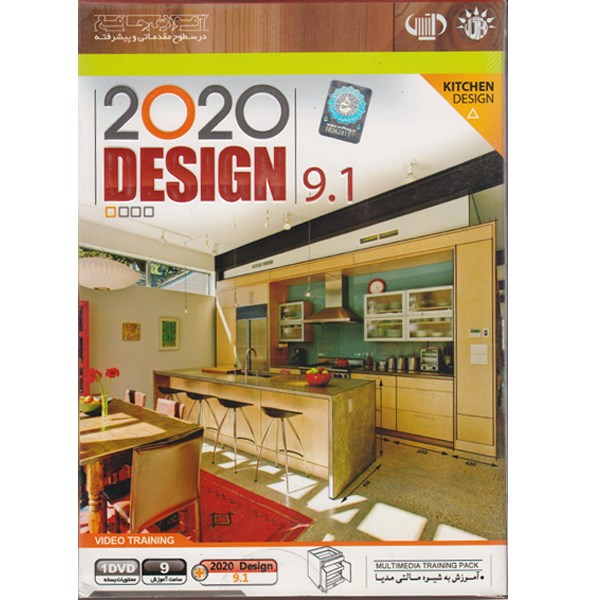 عکس آموزش 2020 Design 9.1