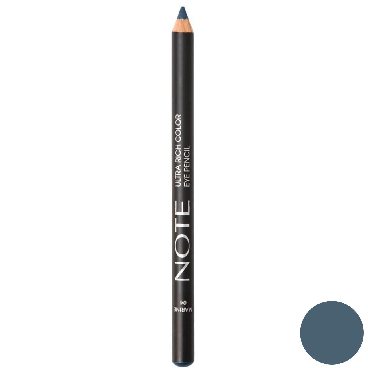 خرید ارزان مداد چشم نوت سری Ultra Rich Color شماره 04