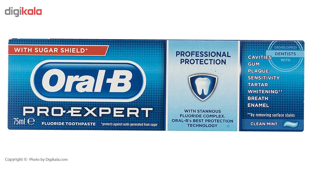 خمیر دندان اورال-بی سری Pro-Expert All Around Protection مدل Clean Mint حجم 75 میلی لیتر