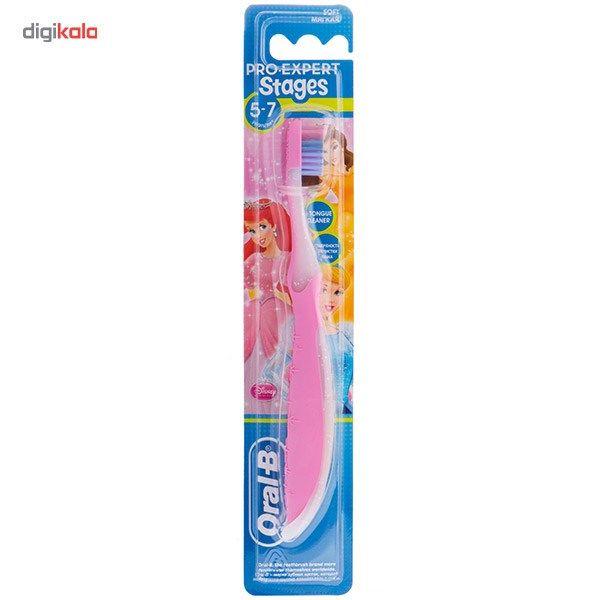 مسواک اورال-بی مدل Expert Stages 5-7 Princess Pink با برس نرم main 1 1