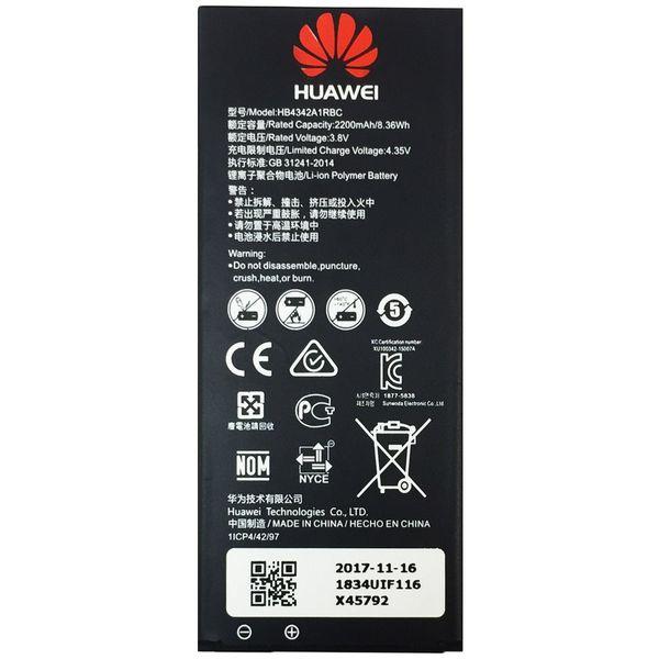 باتری موبایل مدل HB4342A1RBC با ظرفیت 2200mAh مناسب برای گوشی موبایل هوآوی Y6/4A