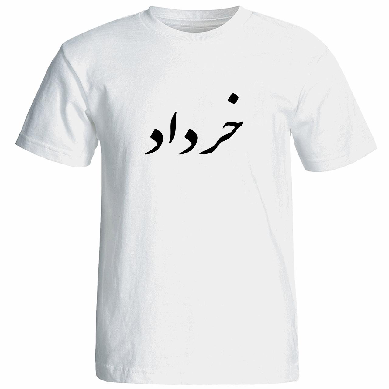 تیشرت آستین کوتاه مردانه شین دیزاین طرح ماه تولد خرداد  کد 4601