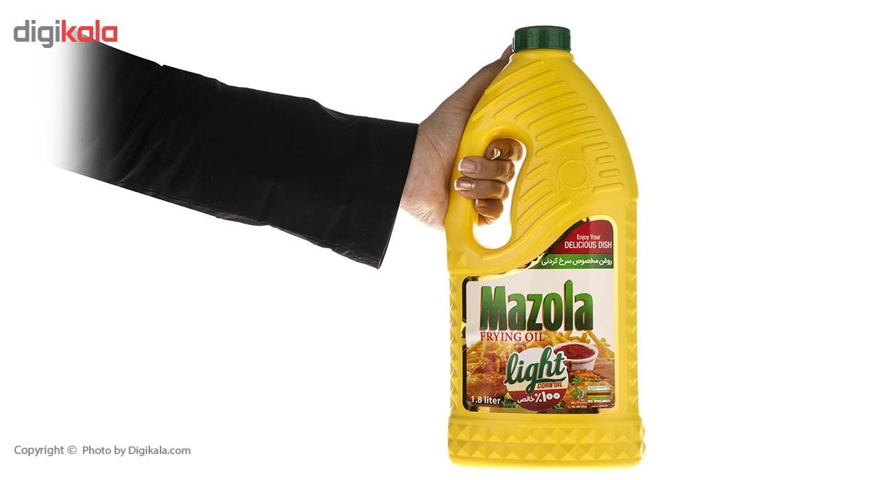 روغن ذرت سرخ کردنی مازولا - 1.8 لیتر