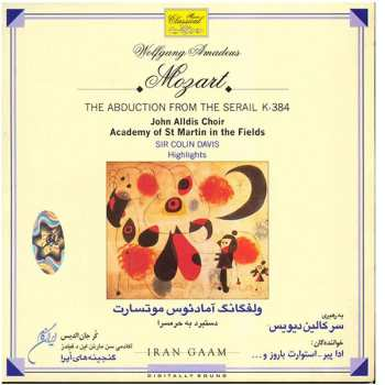 آلبوم موسیقی دستبرد به حرمسرا - موتسارت