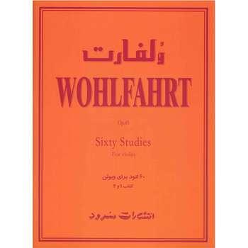 کتاب ولفارت، 60 اتود برای ویولن اثر فرانتس ولفارت - جلد اول و دوم