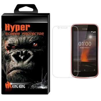 محافظ صفحه نمایش شیشه ای کینگ کونگ مدل Hyper Protector مناسب برای گوشی Nokia 1
