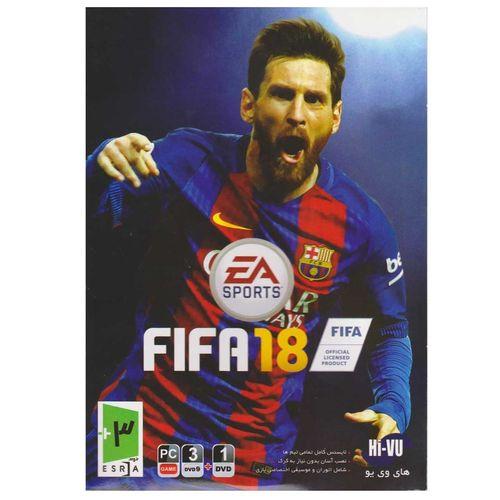 بازی کامپیوتری FIFA 18 مخصوص PC