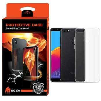کاور کینگ کونگ مدل Protective TPU  مناسب برای گوشی Huoawei Y7 Prime 2018