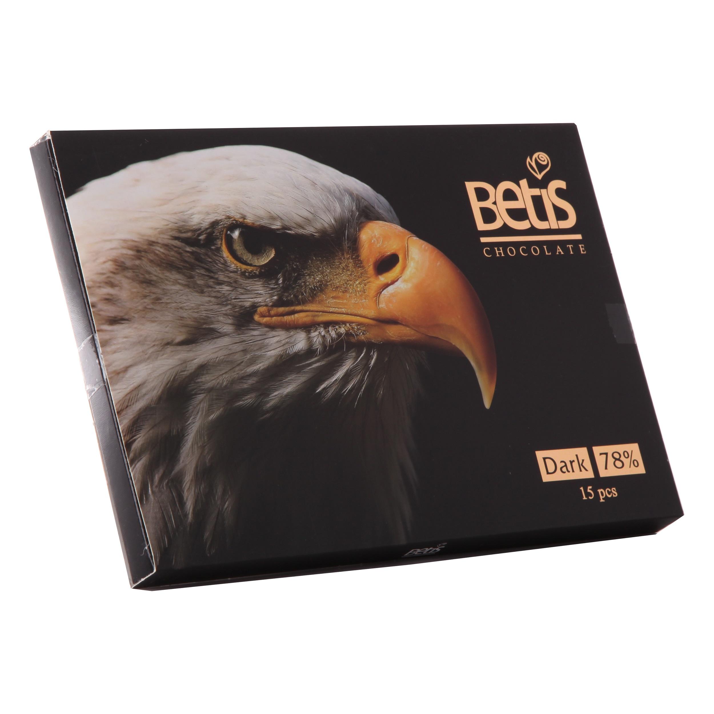 شکلات جعبه ای بتیس سری عقاب- 90 گرم