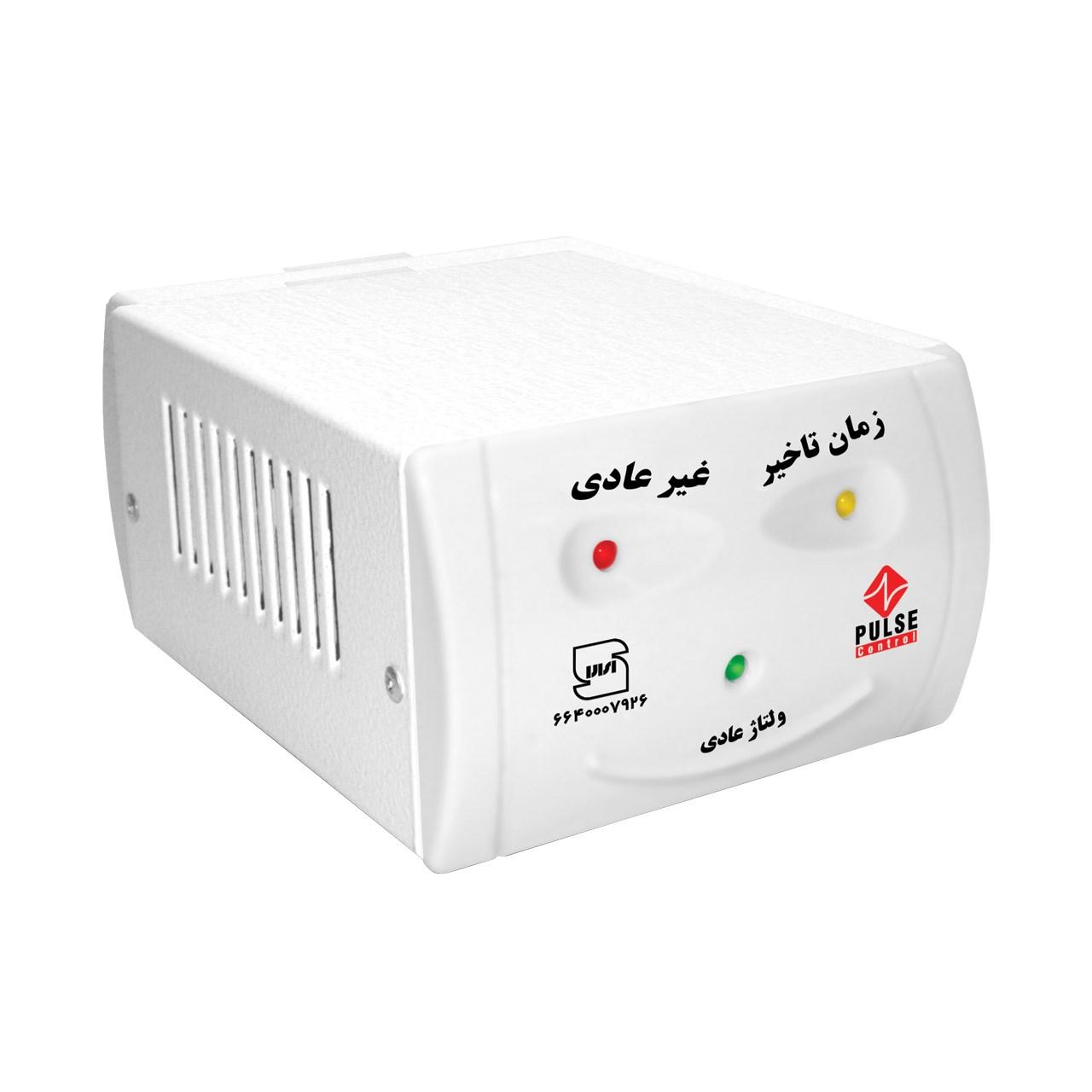 محافظ ولتاژ پالس کنترل مدل PCR200  مناسب برای یخچال