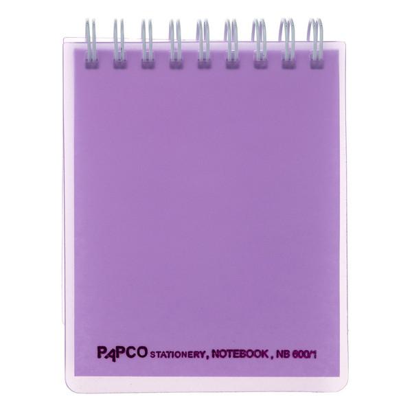 دفتر یادداشت پاپکو کد NB-600-1