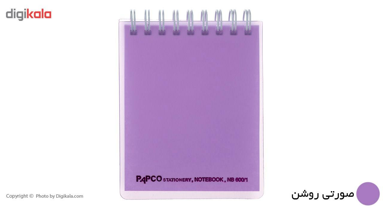 دفتر یادداشت پاپکو کد NB-600-1 main 1 1