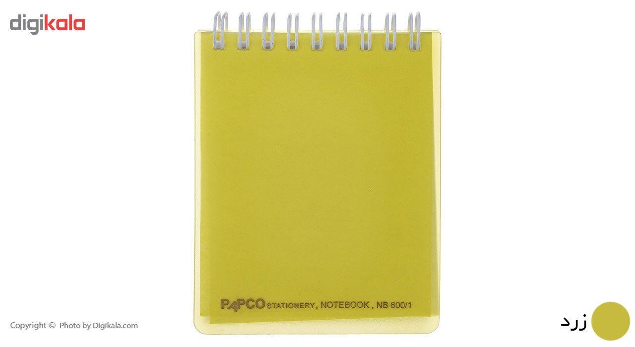 دفتر یادداشت پاپکو کد NB-600-1 main 1 3