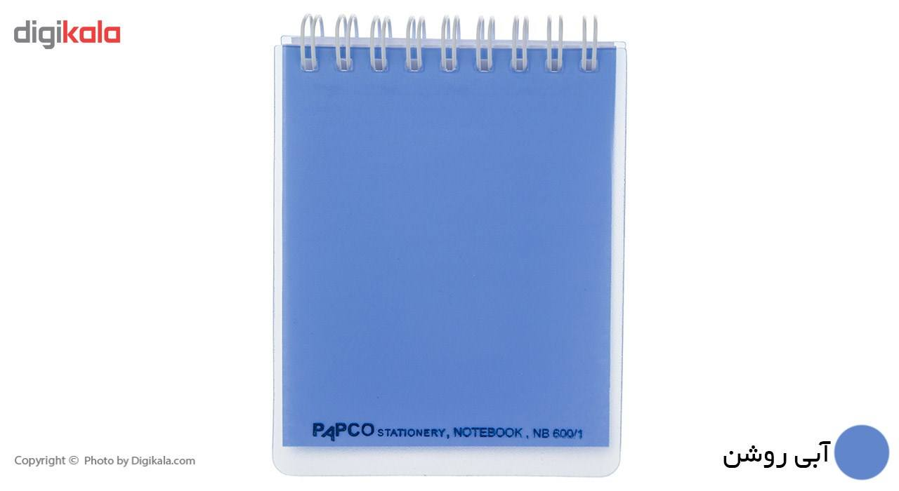 دفتر یادداشت پاپکو کد NB-600-1 main 1 6