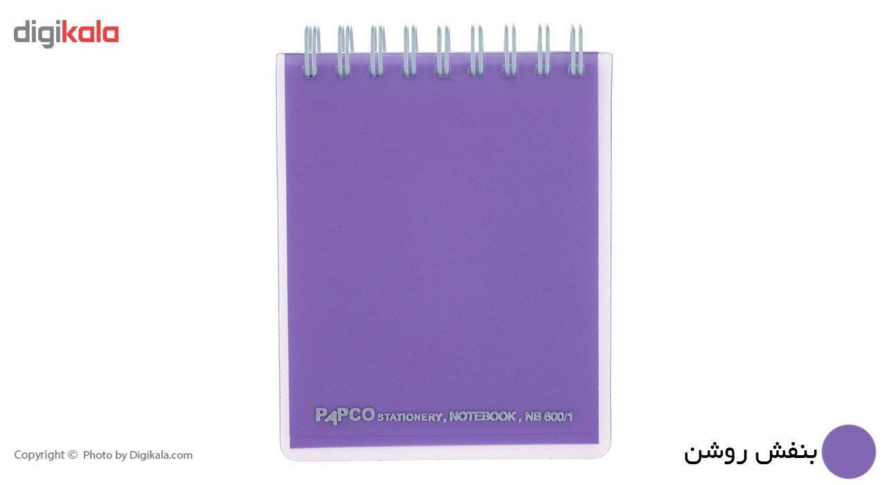 دفتر یادداشت پاپکو کد NB-600-1 main 1 7