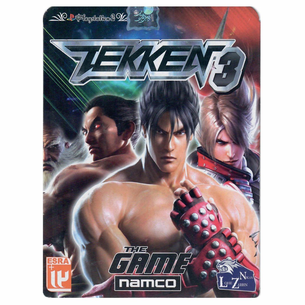 بازی TEKKEN مخصوص PS2