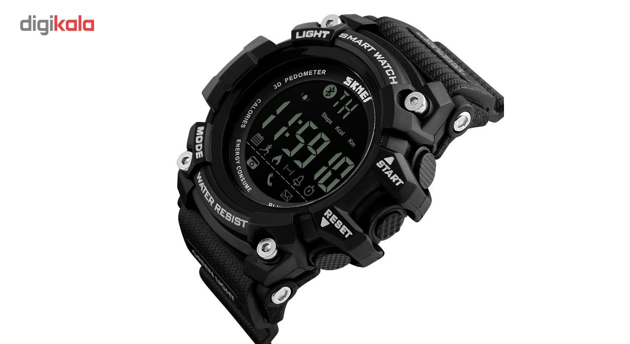 ساعت مچی دیجیتالی اسکمی مدل 1227