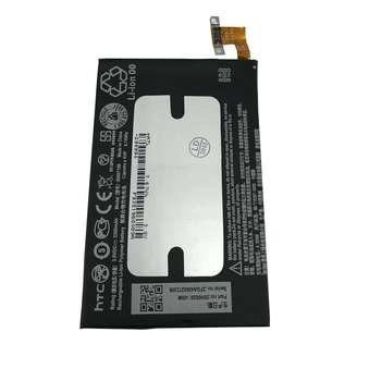 باتری مدل BN07100  مناسب برای گوشی  HTC one M7 ظرفیت 2300 میلی آمپر