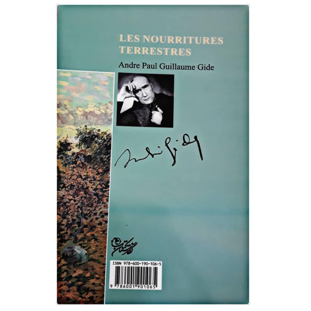 کتاب مائده های زمینی اثر آندره ژید نشر نگارستان کتاب