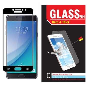 محافظ صفحه نمایش شیشه ای مدل Hard and thick  full cover مناسب برای گوشی موبایل سامسونگ C5 Pro