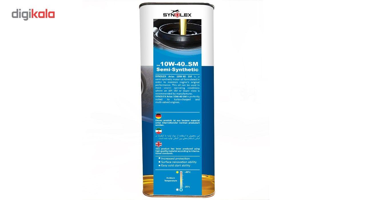 روغن موتور سینولکس مدل آریاس 10W-40 SM ظرفیت 4 لیتر main 1 2
