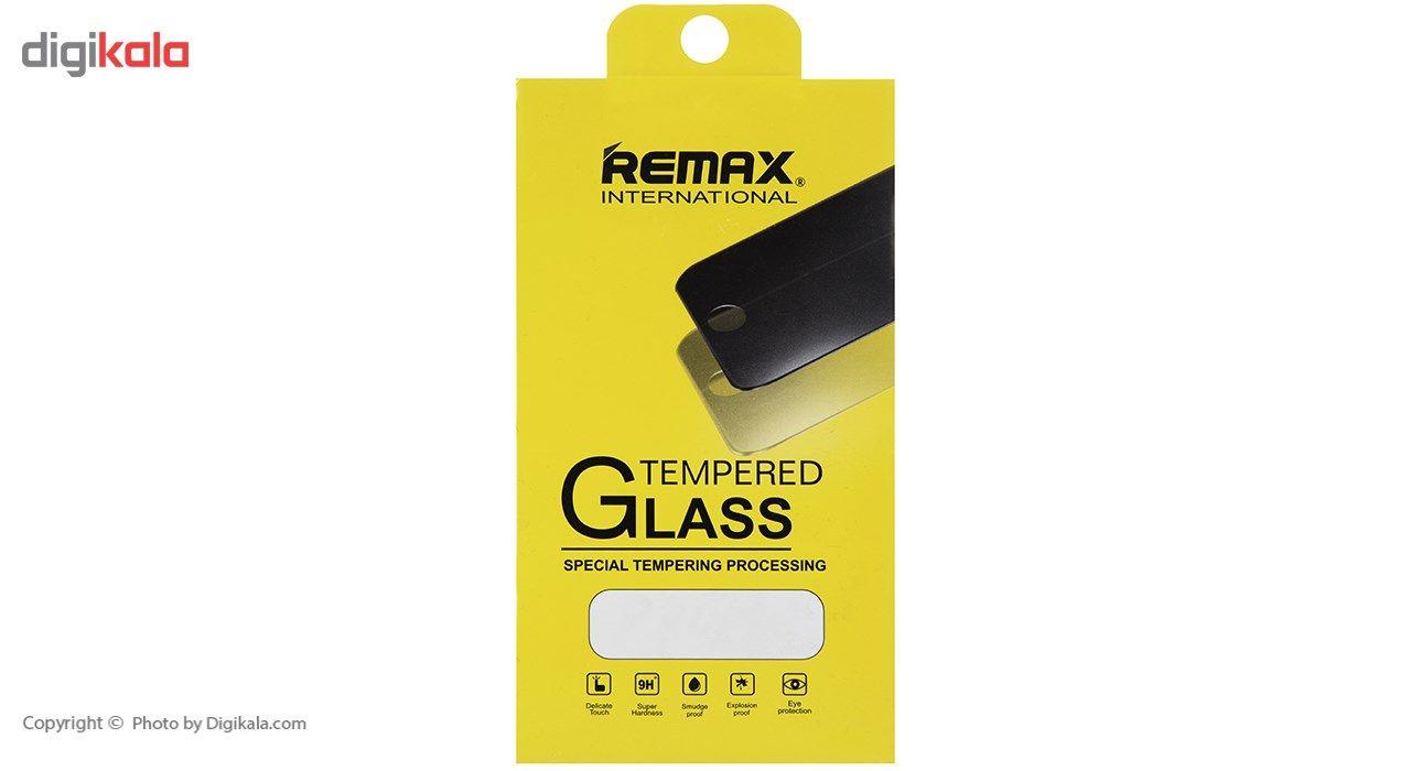 محافظ صفحه نمایش شیشه ای ریمکس مدل Tempered مناسب برای گوشی موبایل هواوی P8 Lite main 1 3