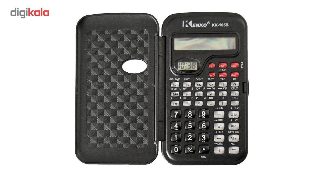 ماشین حساب مهندسی کنکو مدل KK-105B main 1 1