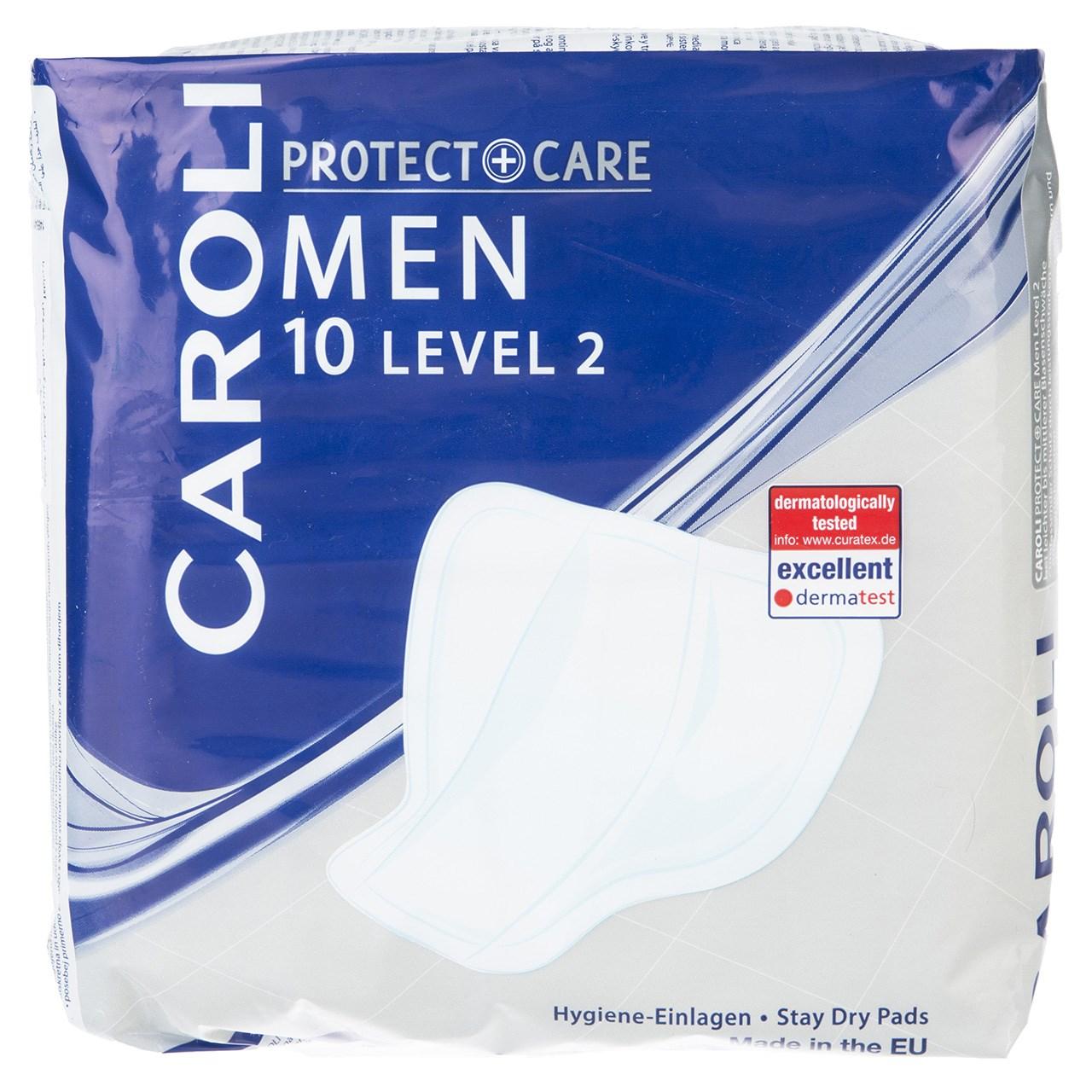 پوشینه مردانه کارولی مدل Level2 بسته 10 عددی