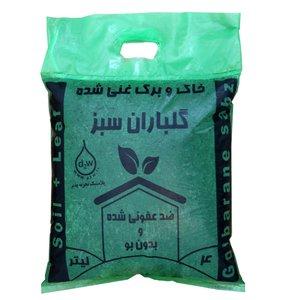 خاک و برگ گلباران سبز ظرفیت 4 لیتر
