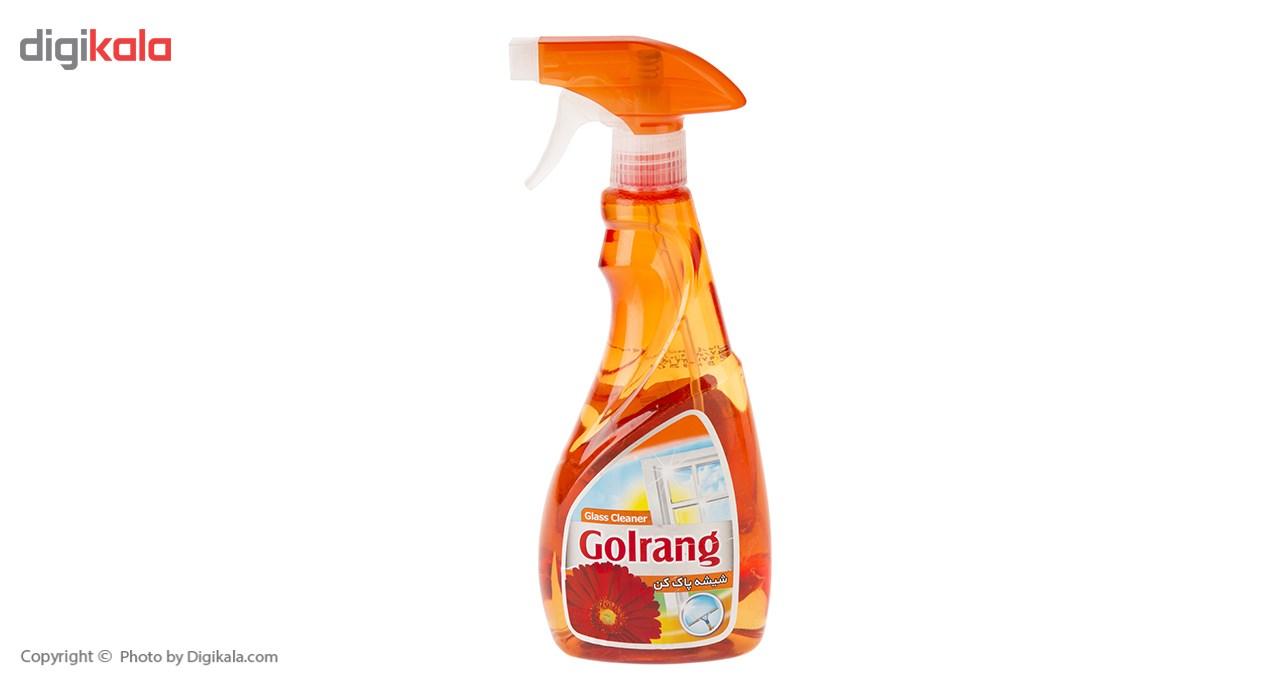 شیشه پاک کن نارنجی گلرنگ حجم 500 گرم main 1 1