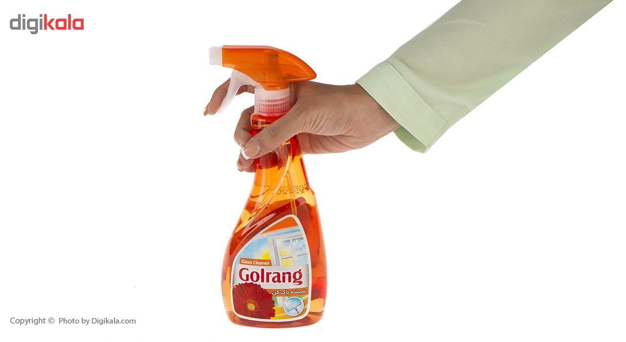 شیشه پاک کن نارنجی گلرنگ حجم 500 گرم main 1 3