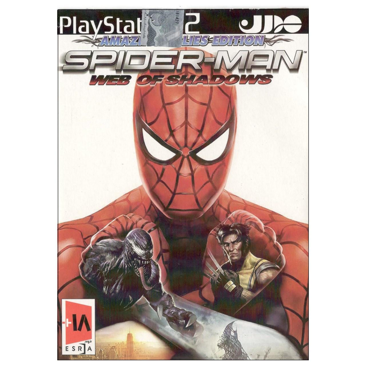 بازی مرد عنکبوتی 2 مخصوص پلی استیشن 2