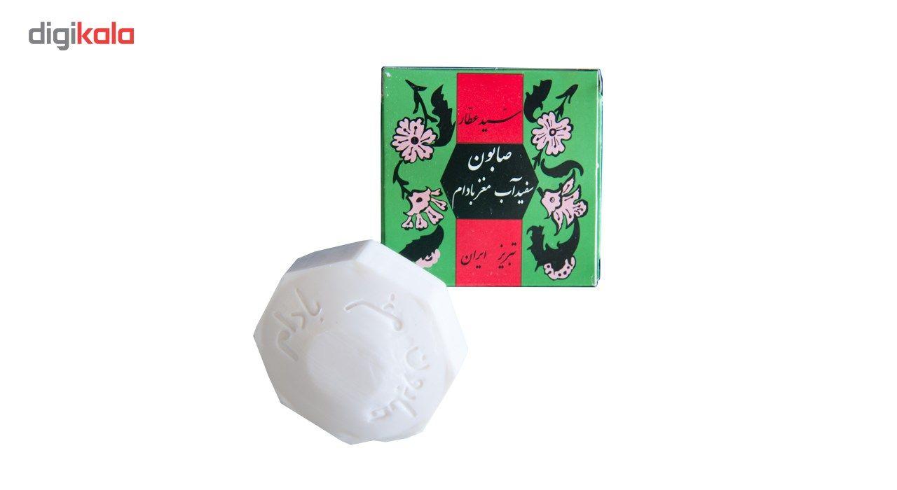 صابون سید عطار مدل سفید آب و مغز بادام برای جوش و لک صورت حجم 50 گرم main 1 2