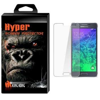 محافظ صفحه نمایش شیشه ای کینگ کونگ مدل Hyper Protector مناسب برای گوشی سامسونگ گلکسی Alpha/ G 850