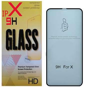 محافظ صفحه  نمایش مدل  تمام چسب مناسب برای گوشی موبایل اپل IPhone  x