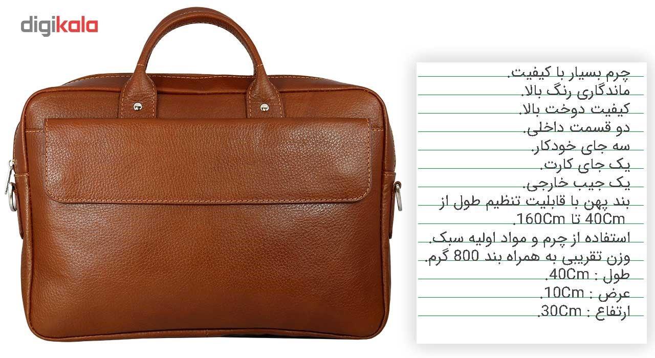 کیف اداری مردانه مدل 16011F main 1 1