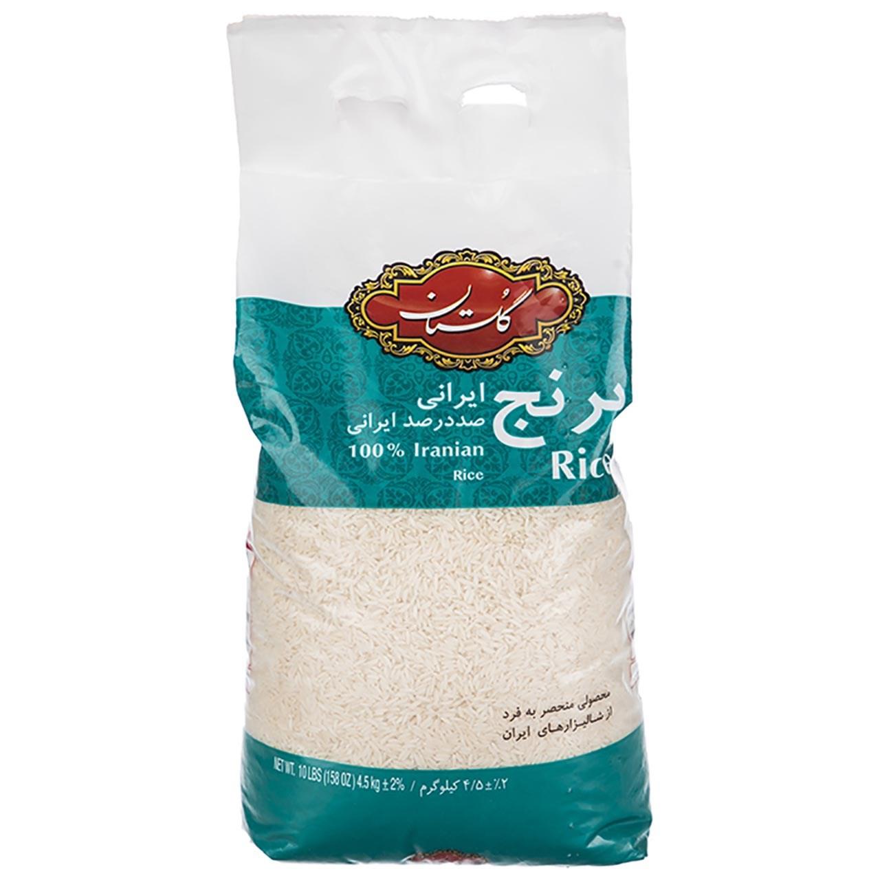 برنج ایرانی گلستان مقدار 4.5 کیلوگرم