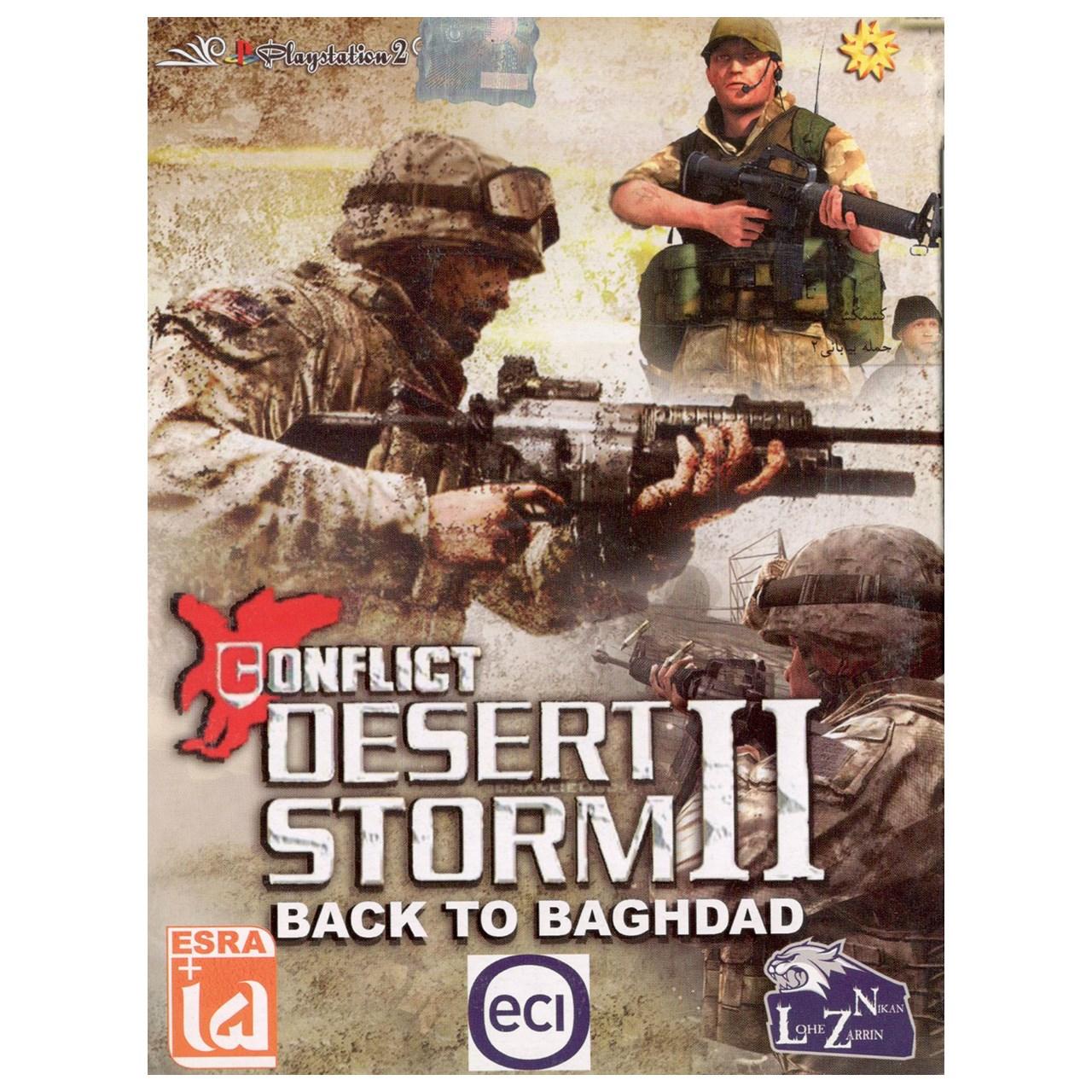 خرید اینترنتی بازی Desert Storm 2 مخصوص پلی استیشن 2 اورجینال