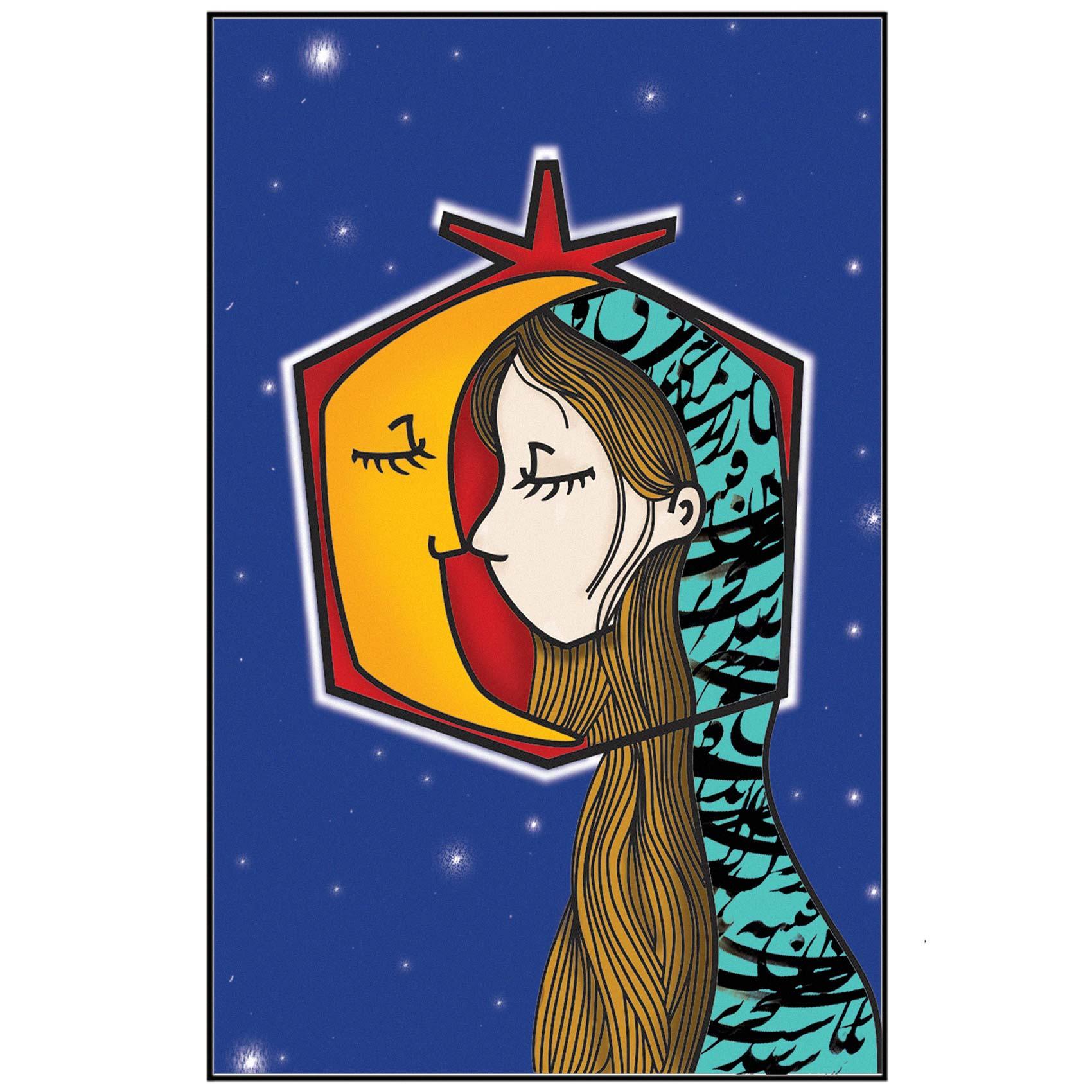 کارت پستال انتشارات سیبان مدل یلدای رویایی