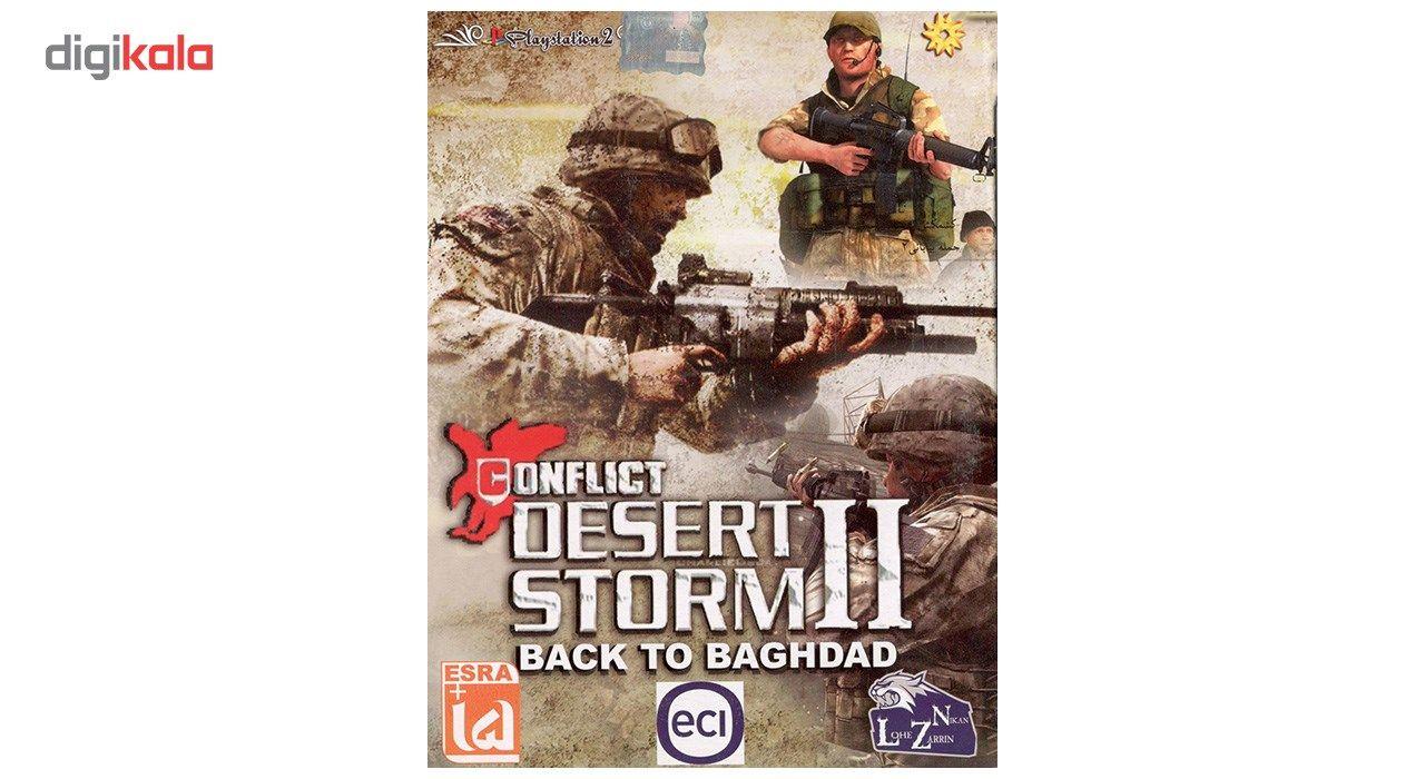 بازی Desert Storm 2 مخصوص پلی استیشن 2 main 1 1